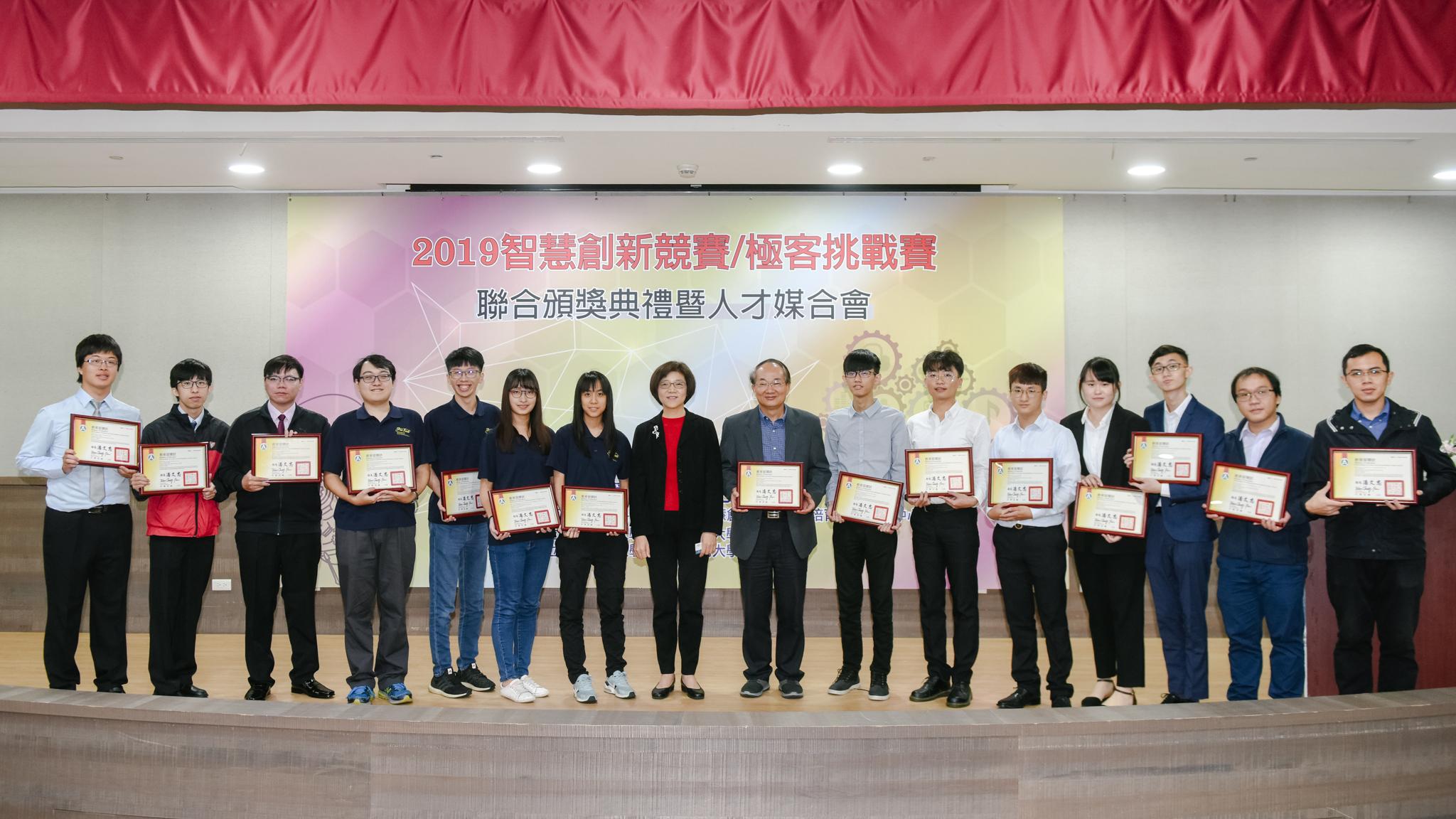 2019年全國大專校院智慧創新暨跨域整合創作競賽第一名團隊_大圖