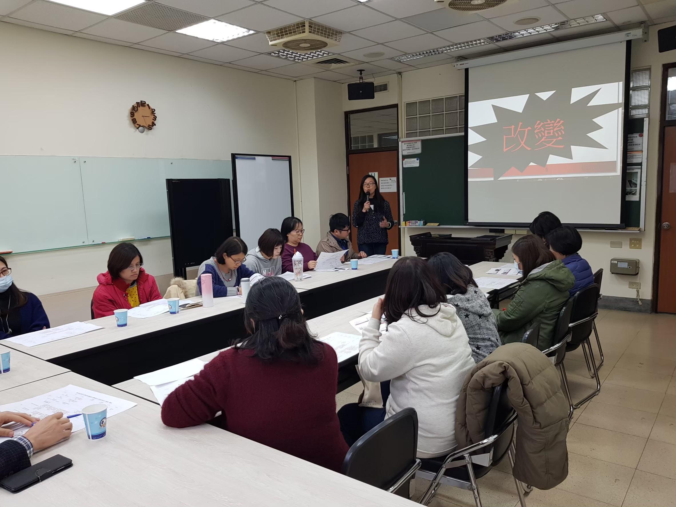 資源教室邀集校內用人單位召開外派學生說明會議,說明外派相關配套措施_大圖