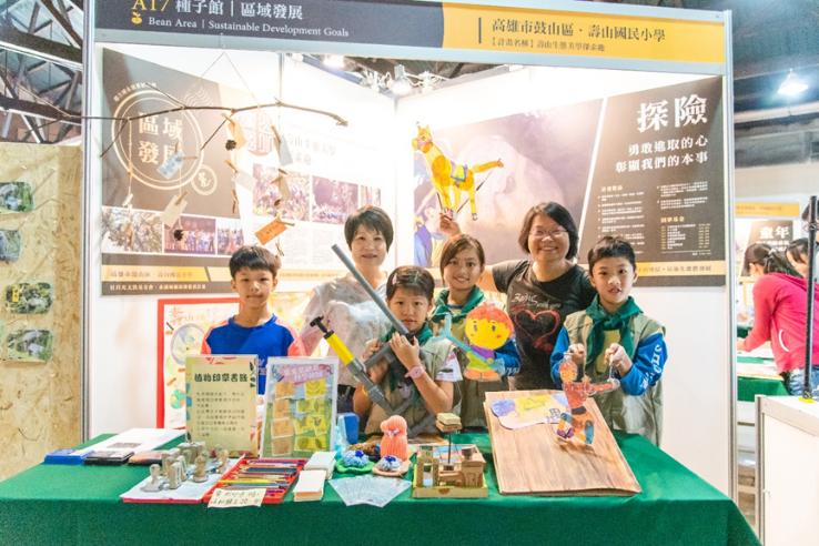 張玉梅和學生們共同研發以戲劇為出發點的「壽山美學探索趣」課程_大圖