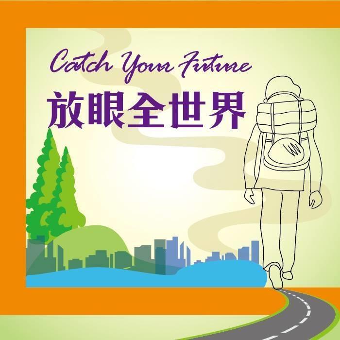 Taiwan GPS